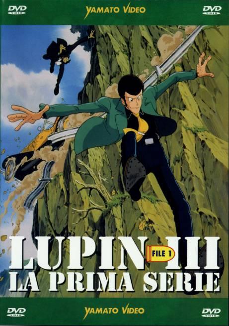 Lupin III La Prima Serie (1971) Completa 5 DVD5 1:1 PAL  - ITA